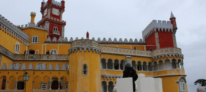 Lizbon Gezilecek Yerler Rehberi
